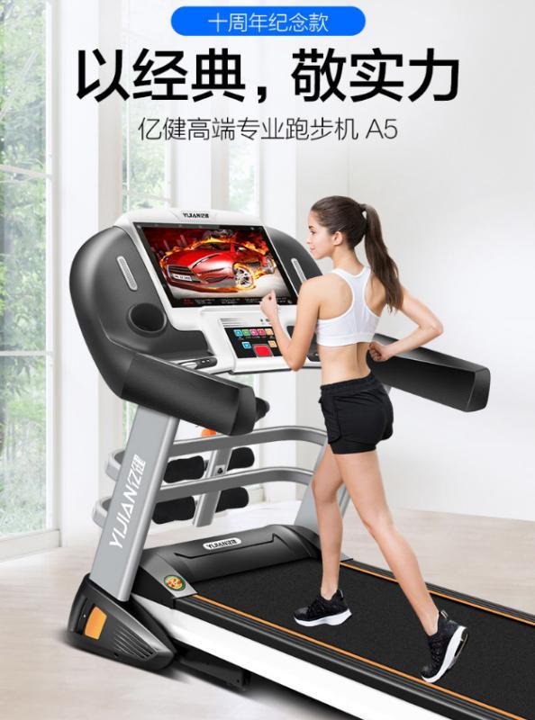 春节送家人跑步机成潮流,亿健天猫多款跑步机春节不打烊