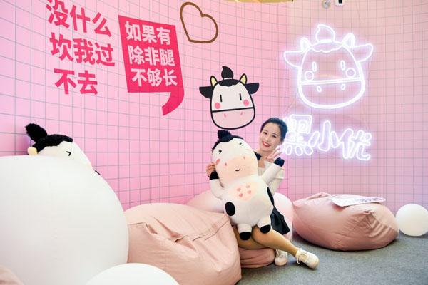 新希望乳业粉丝节体验升级,携网红品牌大开鲜活美食趴