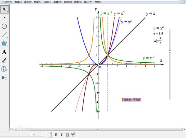 让数学老师爱不释手的APP,都在这里了!