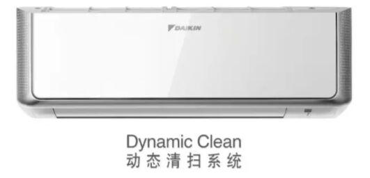 三重清洁技术赋能, 大金空调开启自清洁新时代