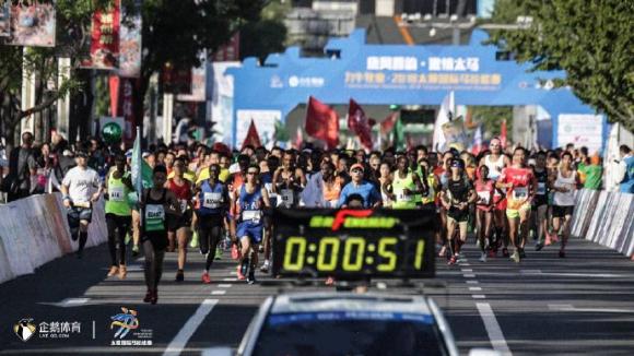 企鹅体育与跑友体育达成战略合作,携手助力中国马拉松产业升级