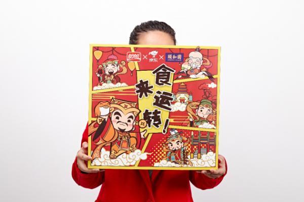 盼盼x京东x颐和园联动推出文创食品,旨在掀起年货热潮