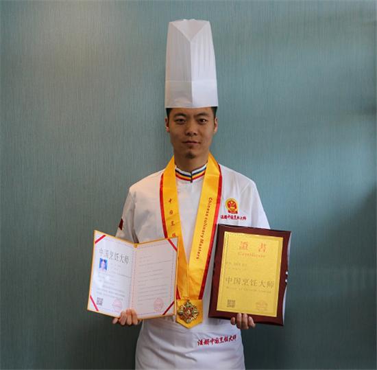 """麦乐板栗鸭创始人马海龙获""""中国烹饪大师""""称号"""