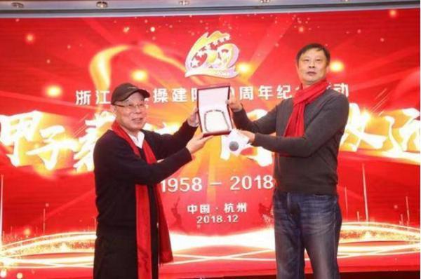 阮仕珍珠献礼浙江省体操建队60周年纪念活动