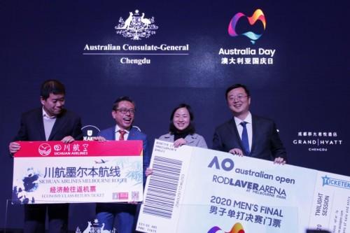 澳大利亚国庆日招待会成都举行,澳网官方合作伙伴泸州老窖赠出澳网门票