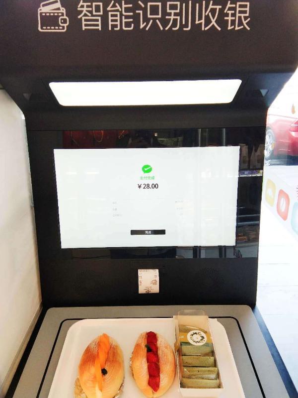 多家烘焙店开启刷脸支付,烘焙业迎来智能升级热潮