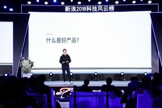 一加刘作虎:好产品要回归用户价值
