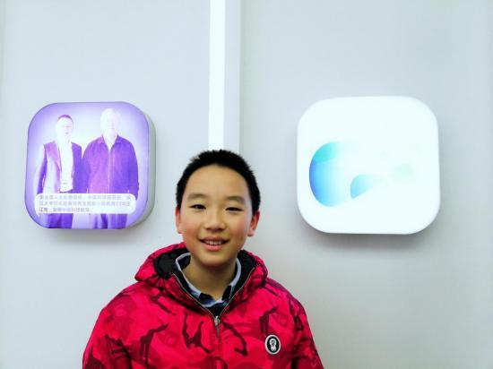 小码故事盒丨陈瀚宇:编程是我的自定义