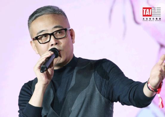 """太合音乐发布""""少年红星音乐计划"""" 力促00后创作浪潮"""