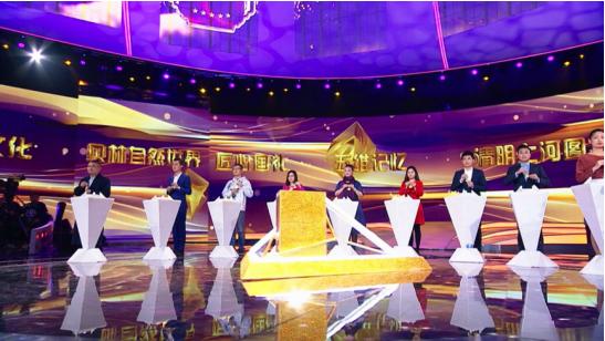 巅峰对决 《创意中国》年度盛典即将开启