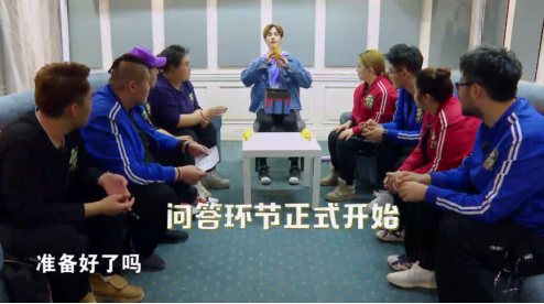 段宜恩空降《重量级改变》 开启个人内地卫视综艺首秀