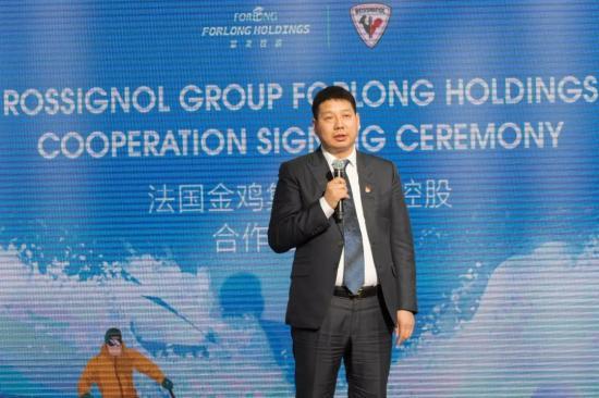 法国金鸡签约富龙控股,共同发力冰雪及运动市场