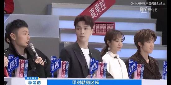 """青春有你开播在即!宝藏选手林渝植""""尬聊""""李荣浩"""
