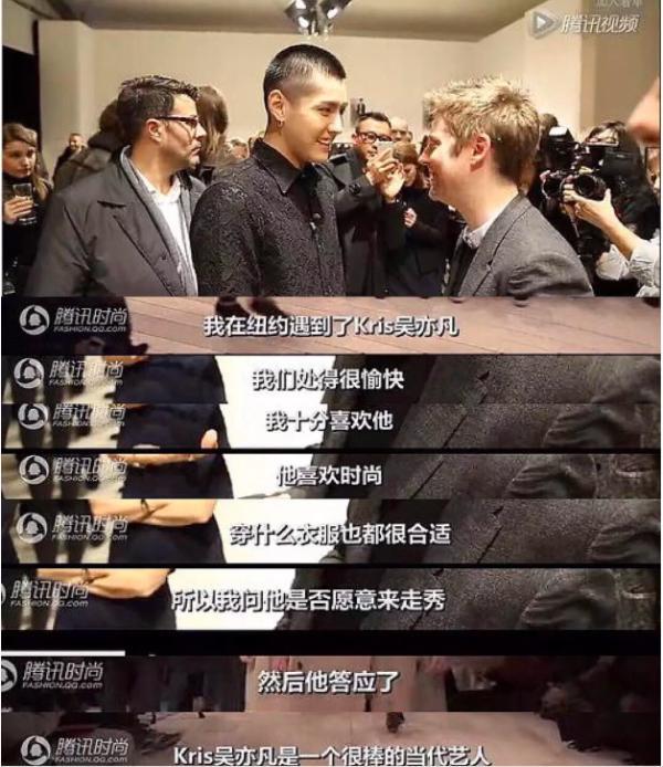 世界顶级奢侈品牌LV新品发布会,新代言人吴亦凡帅气登场!
