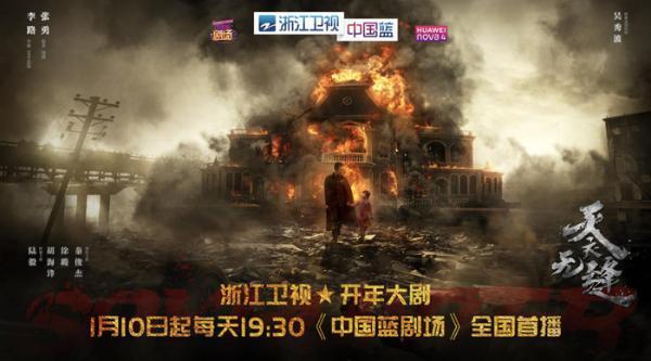 浙江卫视开年大剧定档,上演最纯粹的谍战剧《天衣无缝》
