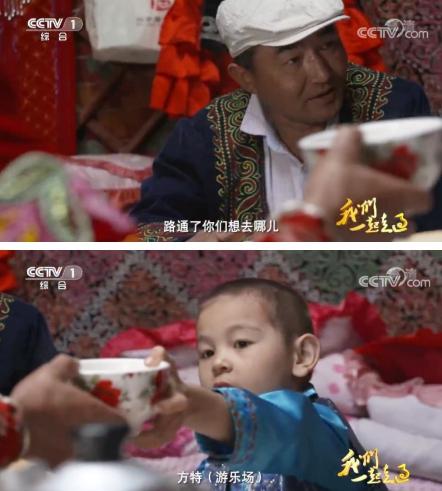 致敬建设者 华强方特盛邀哈萨克族家庭畅游主题乐园