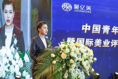 中国青年职业技能精准帮扶活动在安徽举行