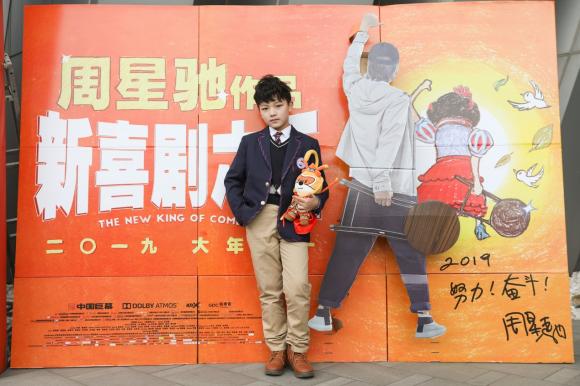 红孩子少年团狂粉周星驰,小演员也有大梦想