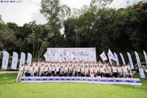 """""""香""""约新山 巅峰对决 2018泸州老窖·国窖1573 WCGC年度总决赛马来西亚圆满收官"""