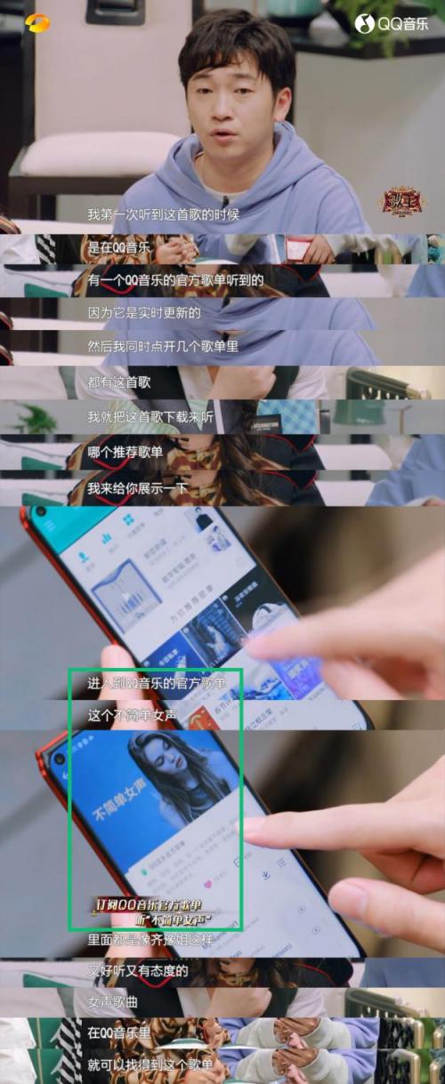 人气唱将刘宇宁踢馆《歌手》,凭实力翻唱霸占QQ音乐人气金曲榜