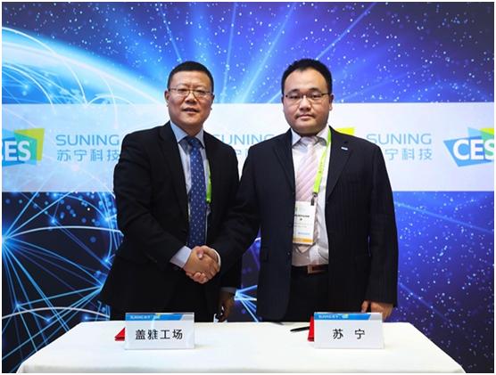 盖雅工场与苏宁达成战略合作,推动中国零售生态体系劳动力管理升级