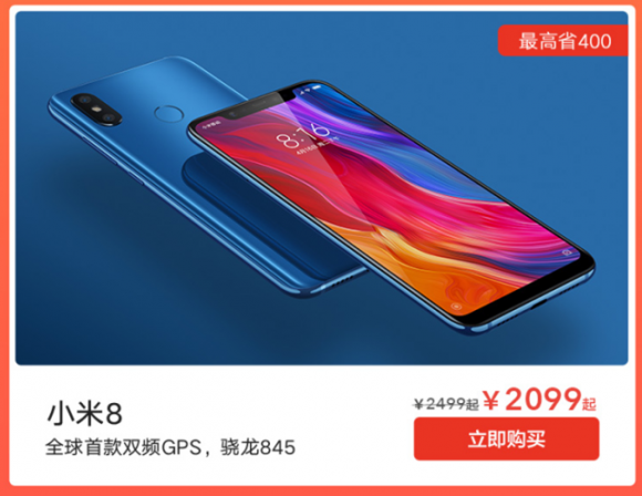 红米Note 7苏宁首销斩获双料冠军,1月18日将再次开售