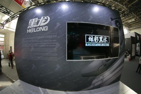 黑龙冰雪科技强势再跃界 助力中国冰上运动产业