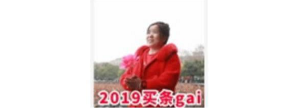"""""""宝藏女孩""""阿红老师的网络发家史"""
