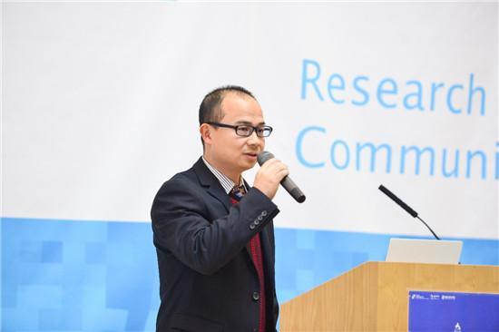 国内首部游戏学研究专著发布 多方联合打造游戏学研究共同体