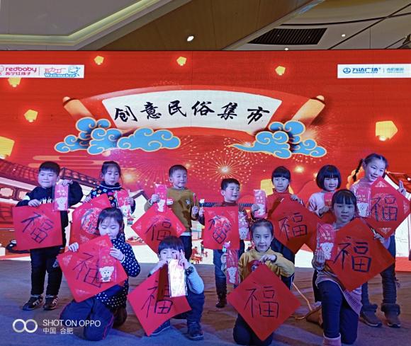 苏宁红孩子创意民俗集市,邀您一起寻味中国年