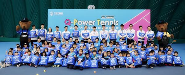 齐动力贺岁杯青少年网球冠军赛圆满落幕,百余位选手网球庆新年