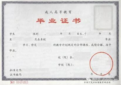孩子中专毕业后做什么,春节家长先看看这个