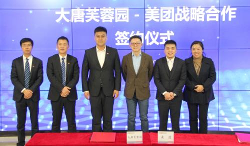2019西安年·最中国:美团门票牵手大唐芙蓉园灯会点亮古城新春