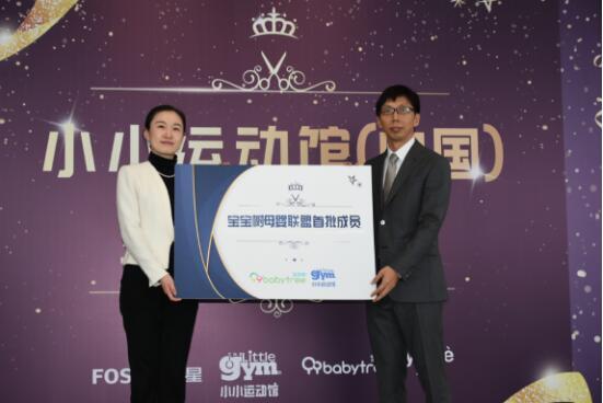宝宝树上市宝宝树IPO持续推动中国儿童早期发展事业