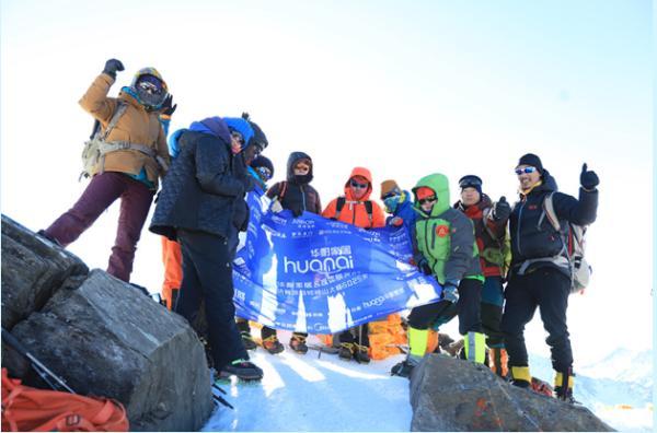 华耐登山队 再次登顶海拔5025米四姑娘山大峰