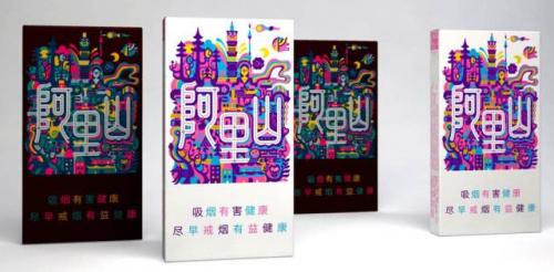 阿里山传墨包装设计/设计师:潘虎