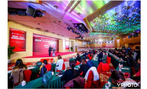 "VPhoto获评""2018中国经济年度创新企业"""