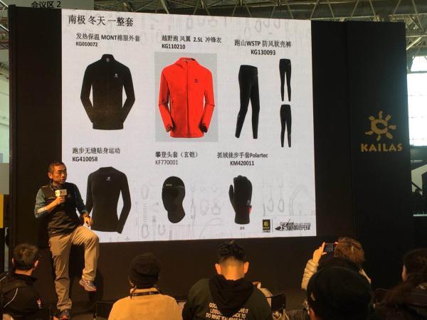 混合赛道之王实至名归 FUGA PRO斩获两项越野跑鞋大奖