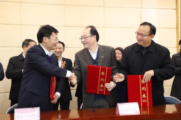 """简一新生产基地落户梧州 """"逆势""""投资25亿赋能中国制造"""