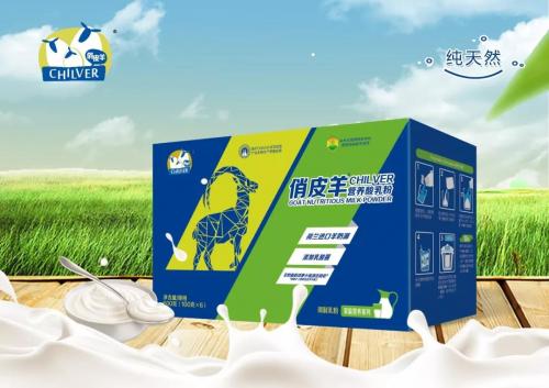 俏皮羊:敢做酸奶的羊奶才是好羊奶