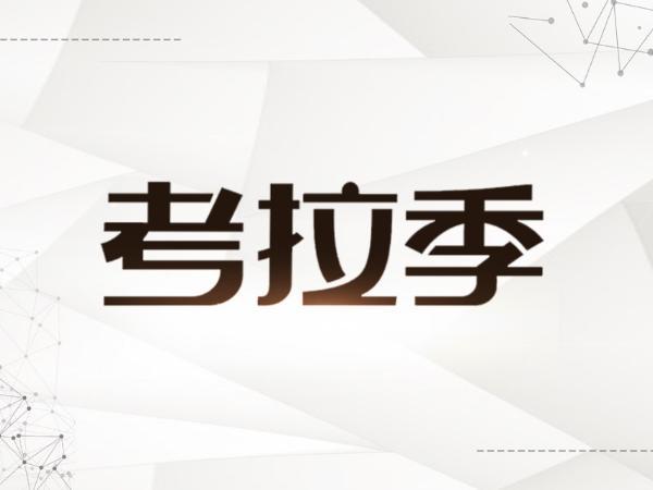 """考拉季,新时代商业营销的""""秘密武器"""""""