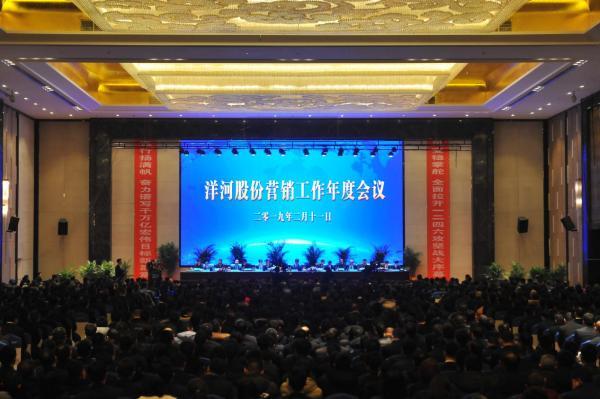 """2019洋河""""硬核"""":两个""""首位度""""开启品质大年"""