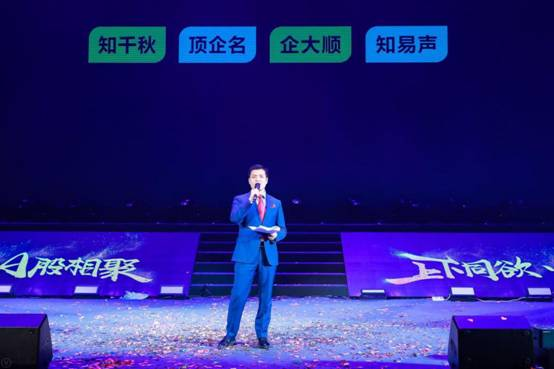 顶呱呱集团2019年年度盛典暨颁奖典礼盛大举行