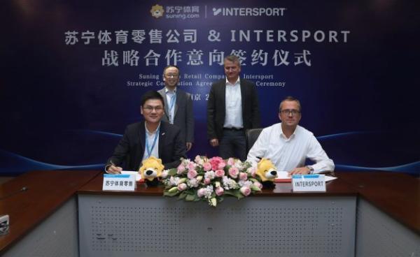 官宣!苏宁体育与国际体育零售巨头INTERSPORT达成战略合作意向