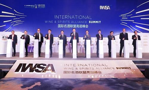 高质量发展引领酒业转型升级 世界名酒五粮液再创辉煌篇章