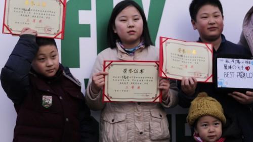 """西安首届竞速无人机大型科普活动 添彩""""西安年·最中国"""""""