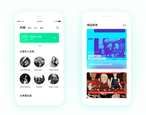 豆瓣FM获腾讯音乐娱乐集团战略投资,产品将完成重大改版上线
