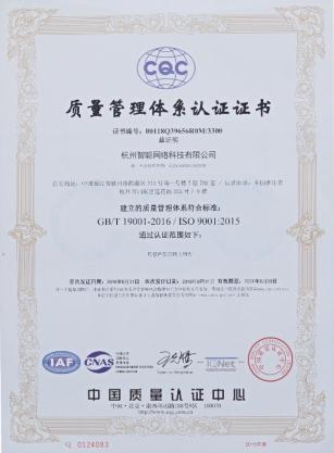 年糕妈妈靠谱吗?卖的是正品吗? ISO9001质量管理体系认证了!