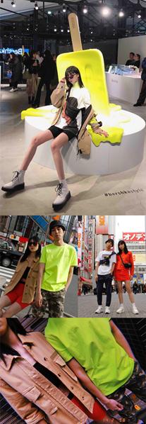 Bershka 2019春夏新品时装发布会近日在日本东京举行