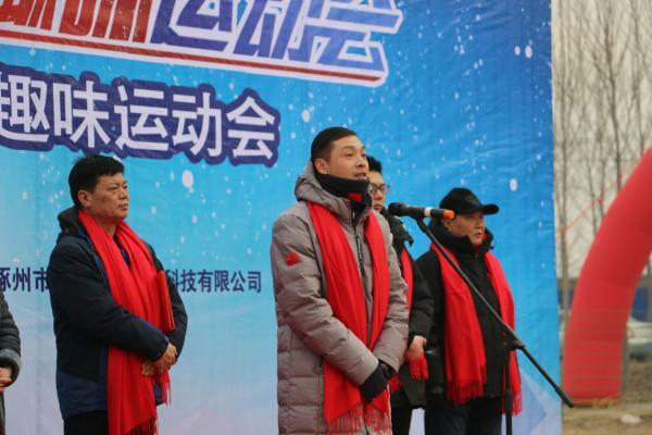 涿州市冰雪季冰上系列活动盛大开幕~!